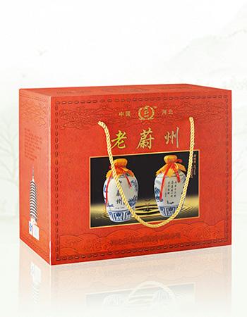双支礼品 茶盒-001