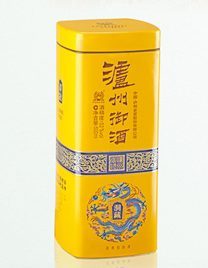 铁盒-007