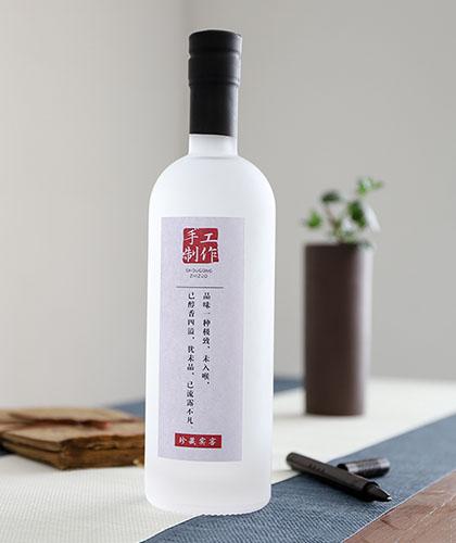 蒙砂瓶-002